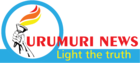 Urumuri News - Light The Truth